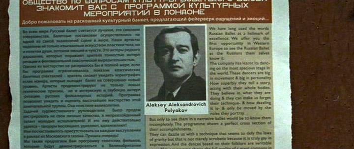 Fig. 20. Magazine article about Soviet attaché Polyakov.